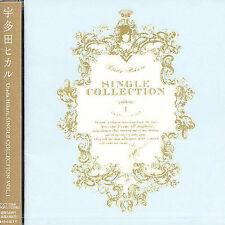 Single Collection, Vol. 1 by Hikaru Utada (CD, Apr-2004, EMI Music) GOOD
