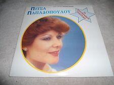 Pitsa Papadopoulou - Ta kalitera mou tragoudia 2XLP Very Rare  Greek