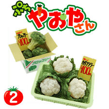 Rare! Re-ment Miniature Vegetables Market No.2 Broccoli & Cauliflower