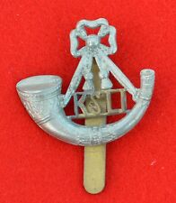 British Army. King's Own Shropshire Light Infantry Genuine OR's Beret Badge