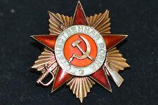 SOVIET RUSSIAN AWARD PATRIOTIC WAR BADGE ORDER MEDAL PIN 1 CLASS 14.83 g. GOLD