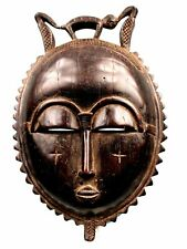 Art African - Mask Yaouré - Yohoure African Mask - Finesse Remarkable 27 CMS