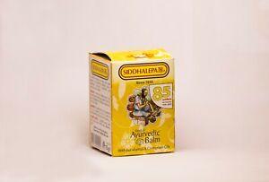 Siddhalepa 100% Herbal Ayurvedic Balm Relief Pain Headaches Cold Flu (15g)