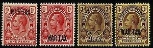 TURKS & CAICOS, KING GEORGE V, 1918 WAR TAX, OVERPRINT, SECOND MNG, REST MNH