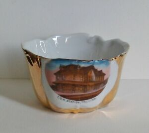 Central Ontario Railway 1882-1911 Antique Ceramic Sugar Bowl Trenton Station