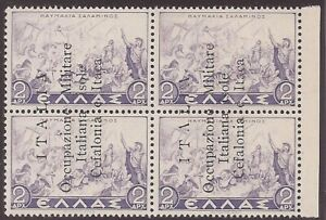 1941,block of four,CEFALONIA e ITACA, MNH,SIGNED,ITALY,GREECE