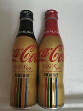 coca cola japan 2020 Tokyo Olympics Aluminum bottle empty of 2