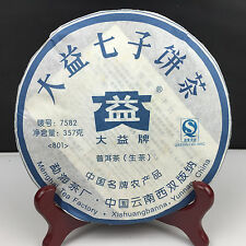 2008yr Yunnan Menghai Tea factory-DaYi 7582 Puerh Cake tea 357g/Cake/Raw