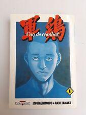 MANGA 2003  - Coq de combat   - Tome 1 - par Izo Hashimoto   -  FR