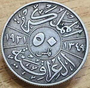AH1349 (1931) Iraq 50 Fils Silver Coin