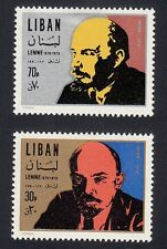 LEBANON - LIBAN MH SC# C648-C649 LENIN