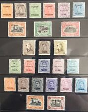Belgium 1919-1921 Eupen/Malmedy & Allemagne Duitschland O/P MNH/MLH & Used