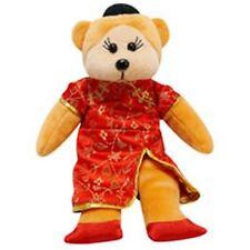 "SKANSEN BEANIE KID ""GUM YIN"" THE CHINESE BEAR MINT WITH MINT TAG FEBRUARY 2008 R"