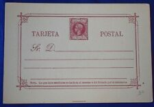 Mayfairstamps Philippines 1899 5 Mil Mint Postal Stationery Card wwg10873