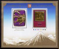 Japan 2011 Block 221 Philanippon Jahr des Hasen Gold Neujahr Postfrisch MNH