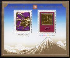 Japan 2011 Philanippon Jahr des Hasen Year of the Rabbit Goldblock + Folder MNH