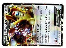 POKEMON JAPANESE HOLO N° 045/052 REGIGIGAS EX 180 HP 1ed ....