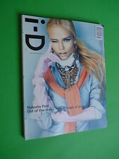 i-D magazine fashion October 2008 cover Natasha Poly Emma Summerton 292