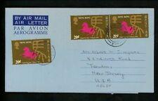 Postal History Hong Kong #345(3) Aerogramme Baptist College 1978 Kowloon to NJ