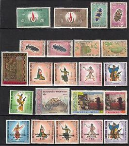 LAOS 1968 1970  MH *  SG CV 58£ 79$