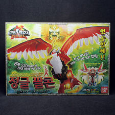 Bandai Power Rangers Gao-ranger Wild Force dx Gao Falcon Power-animal zord 2010