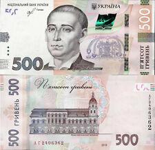 set 1+5 rubles October Revolution Pick NEW UNC Booklet Transnistria 2017