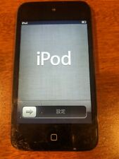 Apple iPod Touch 4th Generation Black 8GB A1367