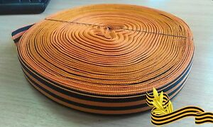Wholesale Ribbon of St George St George's Ribbon Георгиевская лента 1m-50m, 100m