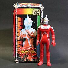 Ultraman Ultraseven Figure vintage Bandai Popy Pocket Hero 1960s Tsuburaya