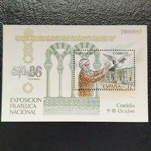 España año 1986 Exposicion Filatelica Nacional  EXFILNA 86 Nº 2859 MNH