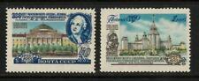Russia 1955  200 years Moscow university MHOG, 40k Perf 12 1/2