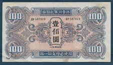 China Manchuria / Soviet Red Army 100 Yuan, 1945, P M34, VF+
