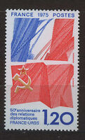 FRANCIA/FRANCE 1975 MNH SC.1458 Franco-Soviet diplomatic relations