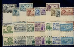 z1253 MEXICO 17 Dif. Air Mail Gutter Pairs MNH 10 Aviation 1929-1950