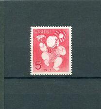 JAPAN 1953 SAMBASO DOLL NEW YEAR'S STAMP MH VERY FINE