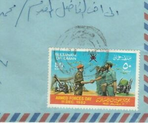 OMAN Airmail Letter Tied Rare 50 Baisa Army Day send Sur to Cairo, Slogan 1983