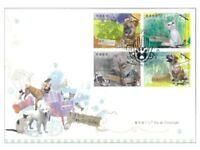 MACAU MACAO STAMP 2014 ANIMAL PROTECTION SET OF STAMPS FDC