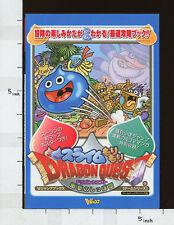 DRAGON QUEST SLIME MORIMORI Guide Japan Book GBA VJ *