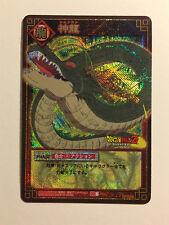 Dragon Ball Card Game Prism D-134