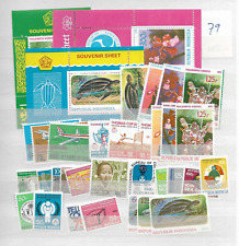 1979 MNH Indonesia year complete according to Michel system