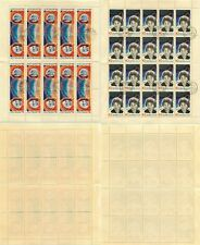 Russia USSR, 1963 SC 2749a, 2753 used, CTO, Sheet of 20. f5705a1