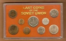 "1961 USSR 9 pc COIN UNC SET ""LAST COINS OF THE SOVIET UNION"" - SCARCE"