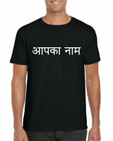 Personalised Hindi Name T-Shirt, Custom Text Shirt Add Your Name, Gift Tee Top