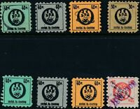 Stamp Germany Revenue WWII 3rd Reich Homeowner Association DSB Selection 2 Used