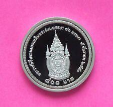 2007 King Bhumibol Adulyadej Rama IX 80th Birthday 800 Baht Silver Proof Coin