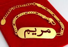 Name Bracelet In Arabic MARIAM 18ct Gold Plated Personalised Bridesmaid Gift Eid