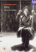 Nuovo Ikiru (Aka A Live) DVD