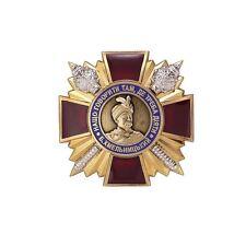 Genuine Ukrainian Cossacks Kozak Order Medal Award Bohdan Khmelnytsky 1 Degree