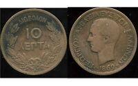 GRECE  10 lepta 1869