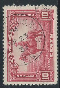 Canada #223(6) 1935 10 cent carmine rose R.C.M.P. MONTREAL SUB #79 QUEBEC